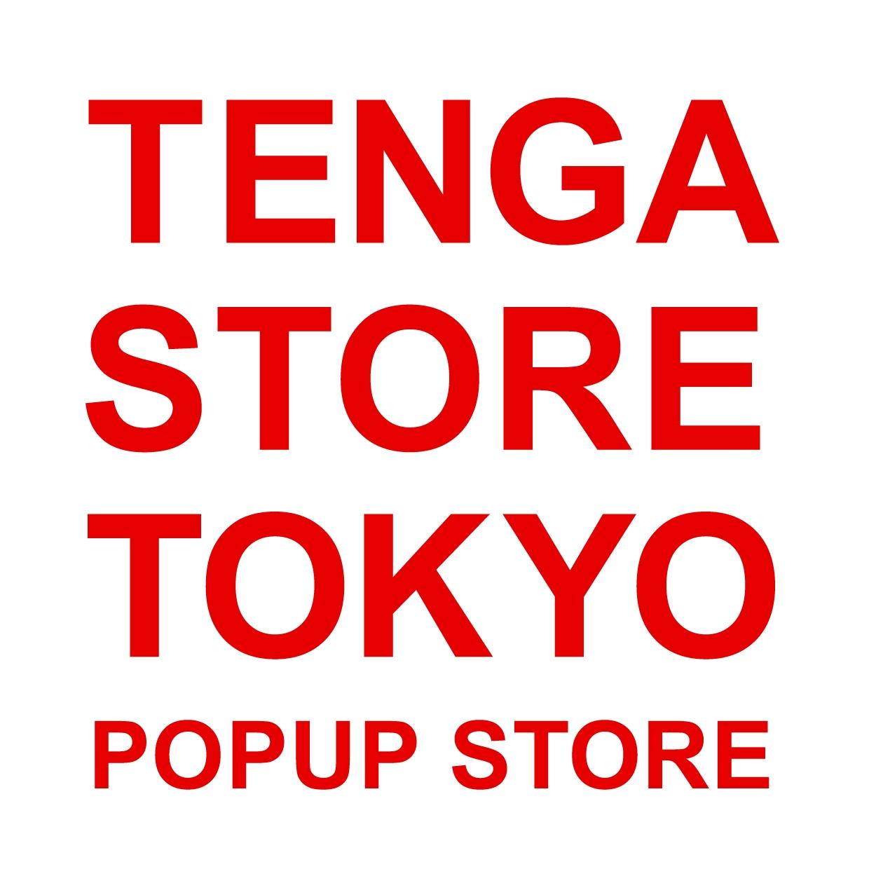 「TENGA STORE TOKYO」POP UP SHOP