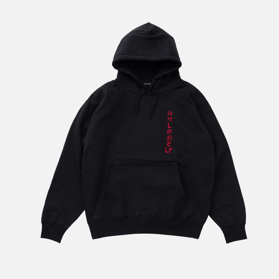 <the LONELY logic> Comment hoodie