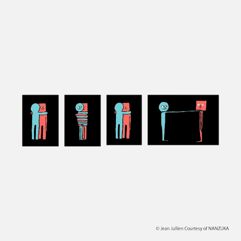 「PARCO MUSEUM TOKYO」限定 Edition Print「PAPER PEOPLE」A3サイズ シルクスクリーンプリント4種1セット タトウ入り