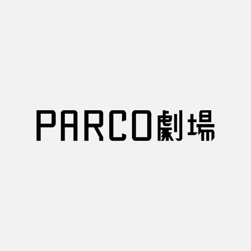 8F PARCO劇場