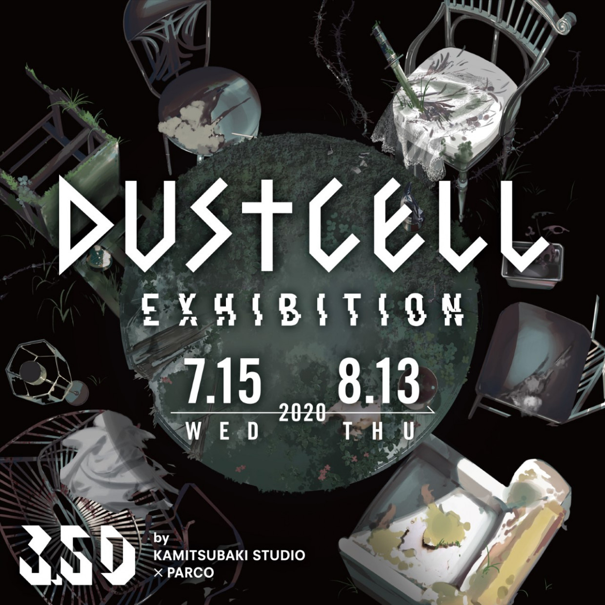 DUSTCELL 1st ALBUM「SUMMIT」発売記念「DUSTCELL展」開催決定!!