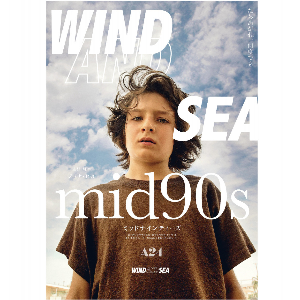 「mid90s」 Limited Store OPEN!