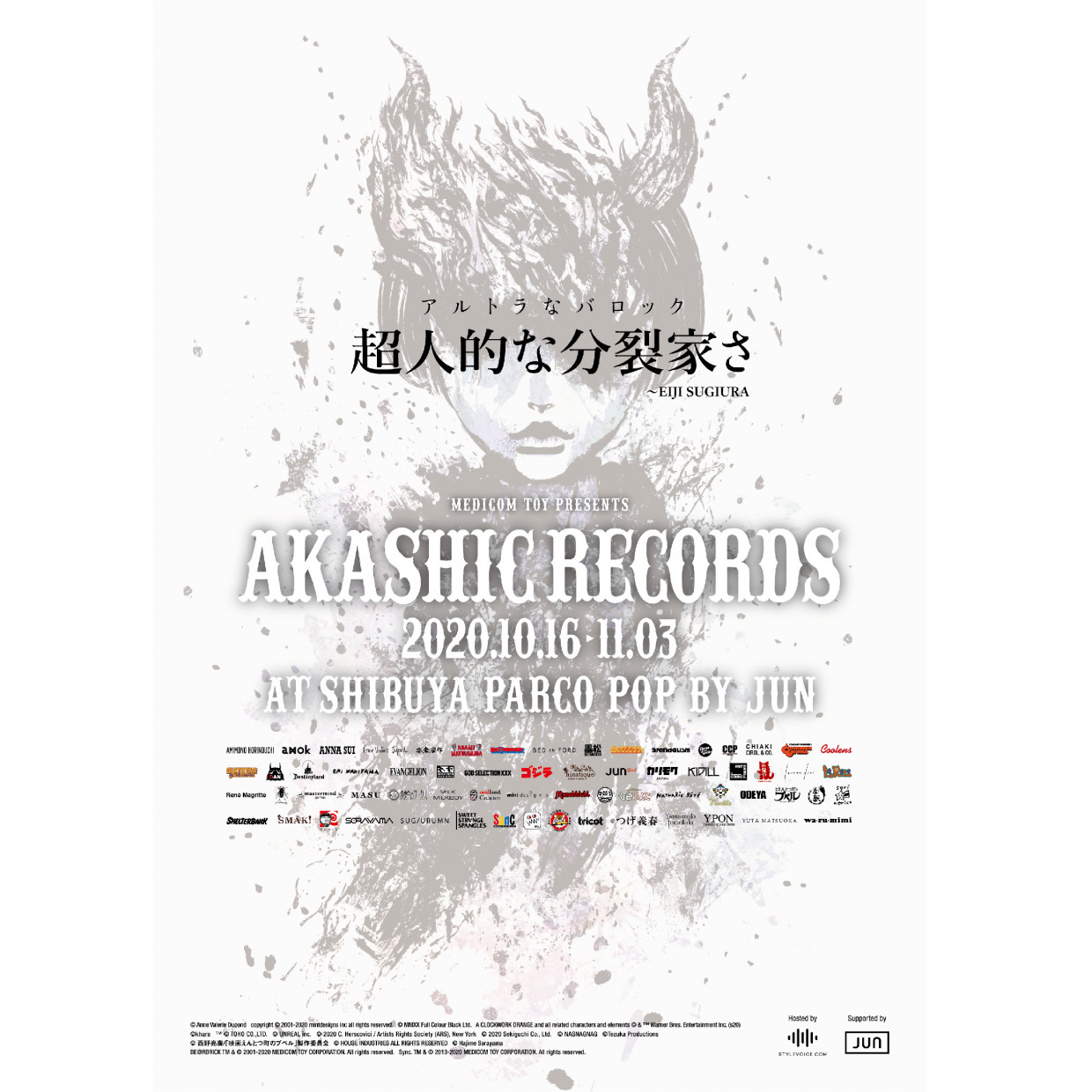 『AKASHIC RECORDS』開催!