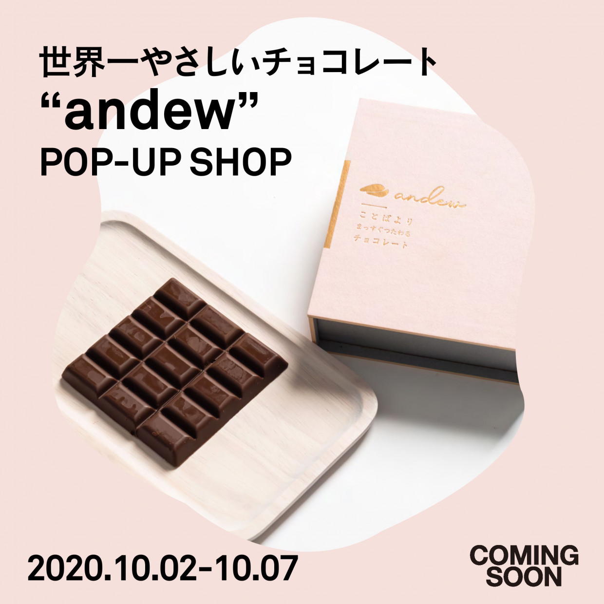 World's easiest chocolate andew POP-UP SHOP where we came over to from Hokkaido
