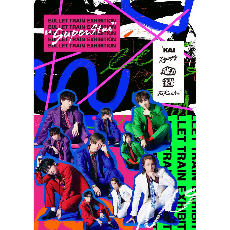 "超特急 EXHIBITION ""Superstar"" @東京"