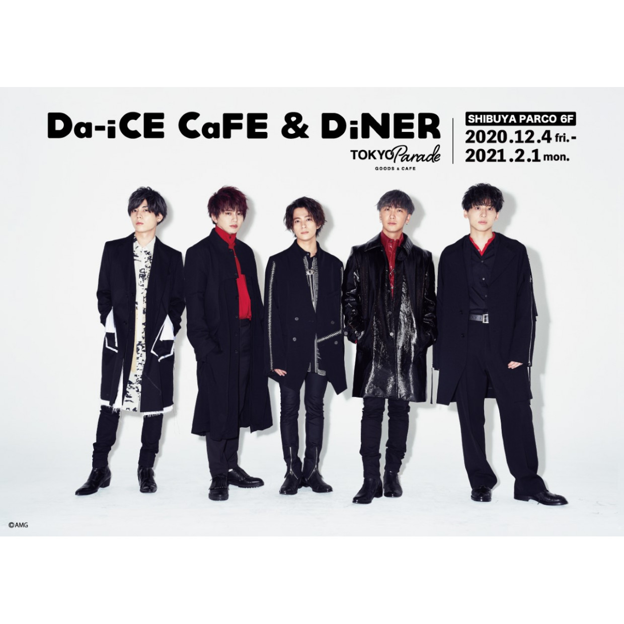 Da-iCE CaFE & DiNER holding!