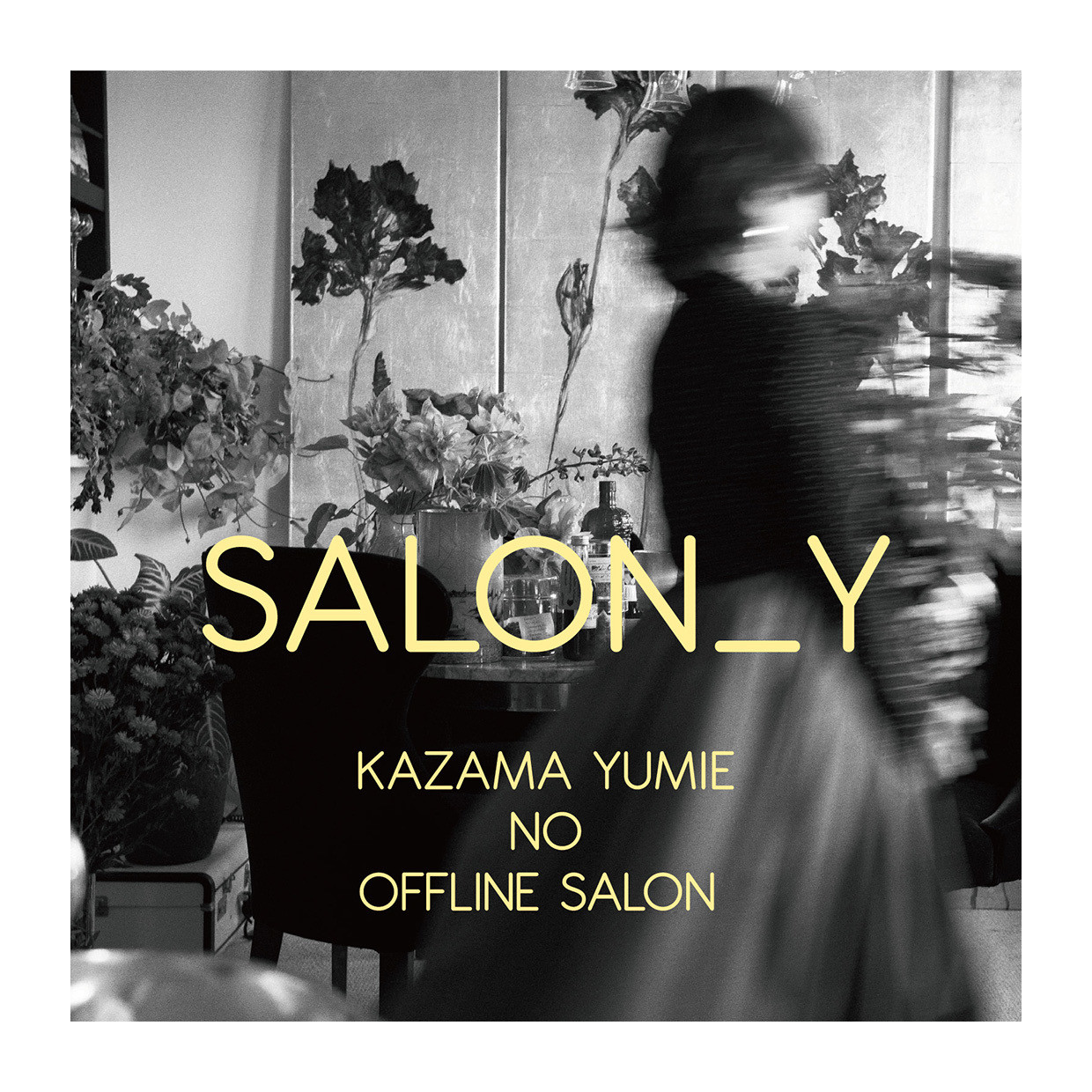 風間 ゆみえの POP UP SHOP 「 SALON_Y 」が OPEN!