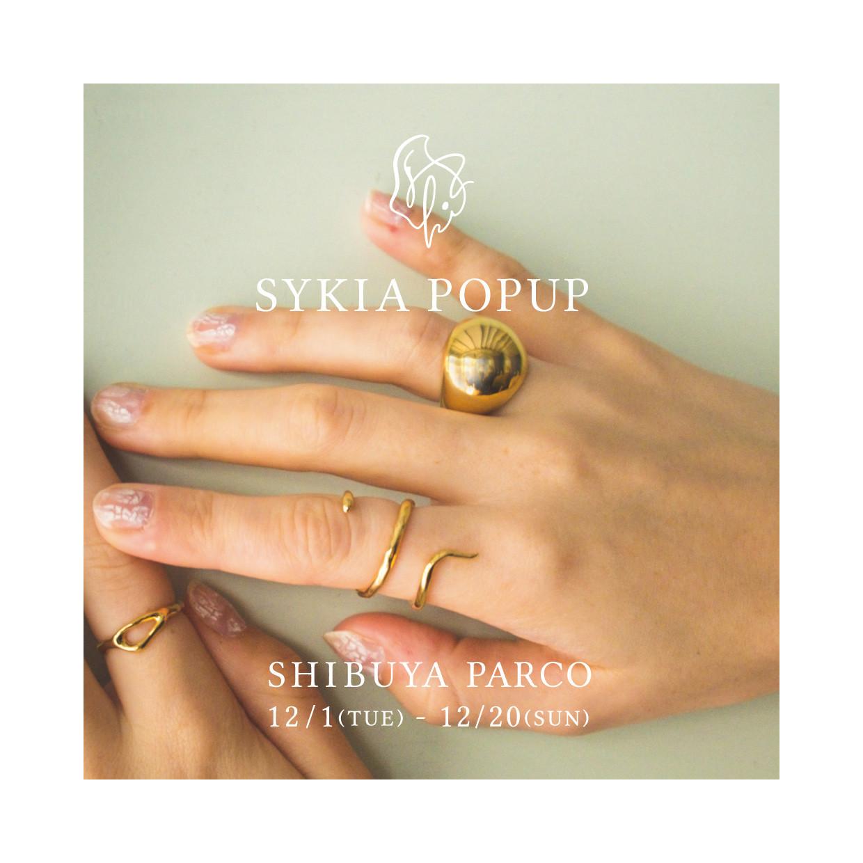 SYKIA POP UP SHOP