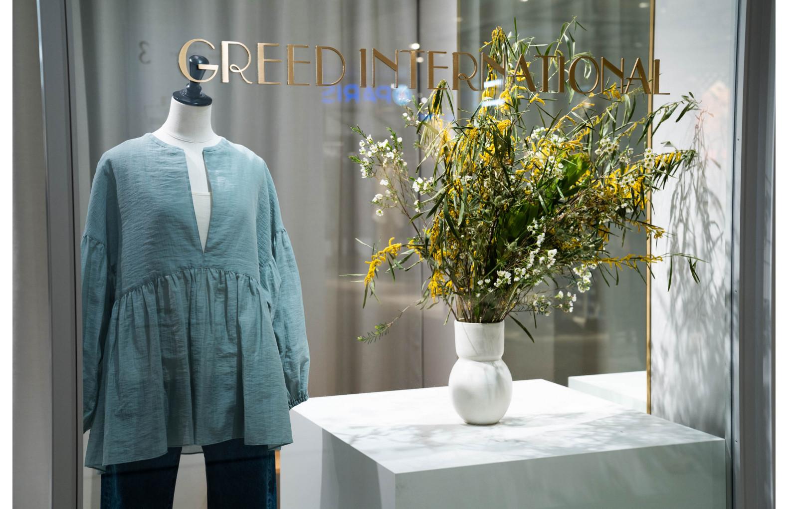 Greed International Tokyo Store(GEYSERPARCO)