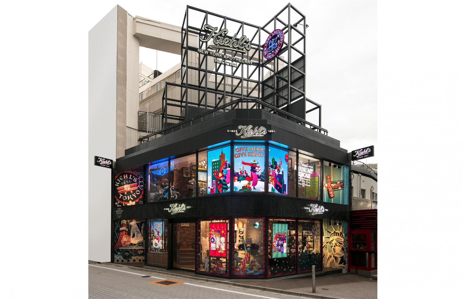 KIEHL'S TOKYO flag ship store