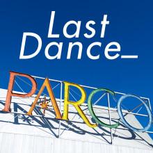 LAST DANCE_アーカイブサイト