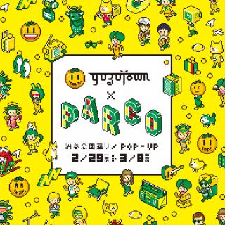 """按照NEW ALBUM發售紀念""""YUZUTOWN×澀谷PARCO""""柚子""""公園""""POPUP"""