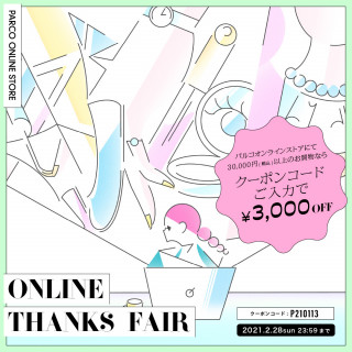 """PARCO online store """"ONLINE THANKS FAIR"""" holding!"""