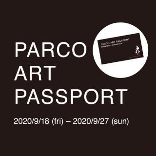 이익인 서비스가 만재!ART PASSPORT