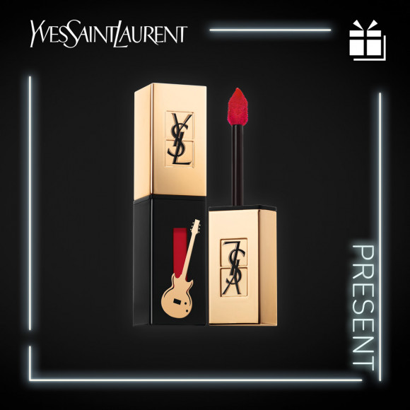 Yves Saint Laurent Beauté