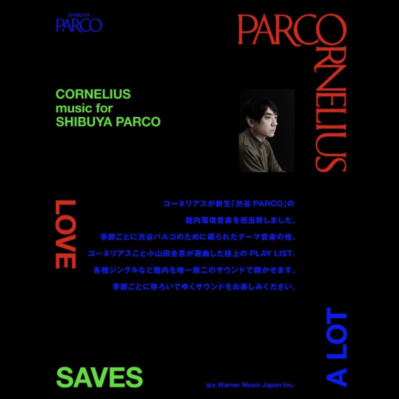 CORNELIUS music for SHIBUYA PARCO '20 03-'20 05
