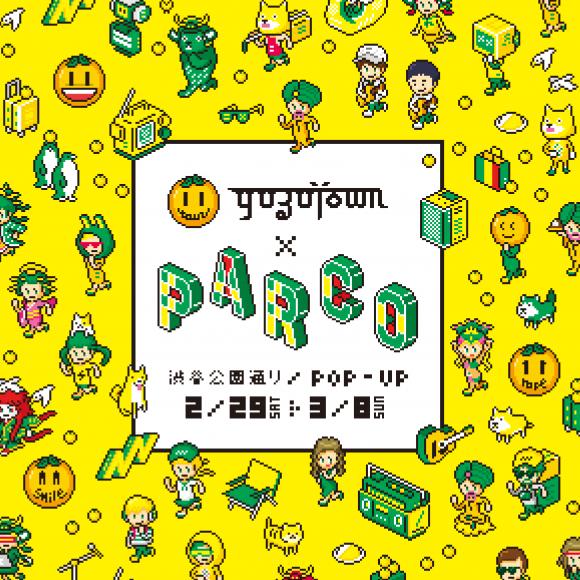 "NEW ALBUM 발매 기념 ""YUZUTOWN × 시부야 PARCO"" 유자 ""고엔도리"" POPUP"