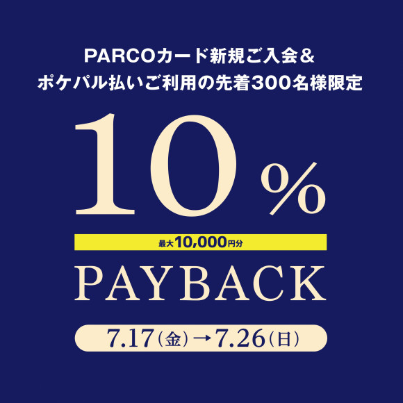 It is 10% pay back by the pokeparu payment use