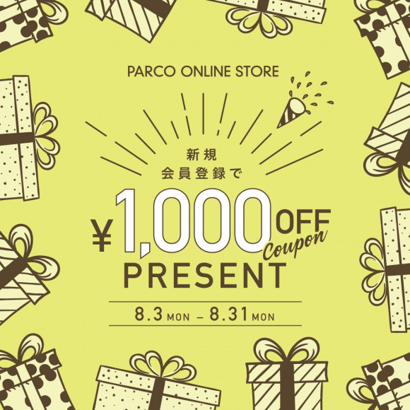We present 1,000 yen OFF coupon by PARCO ONLINE STORE newcomer member registration!