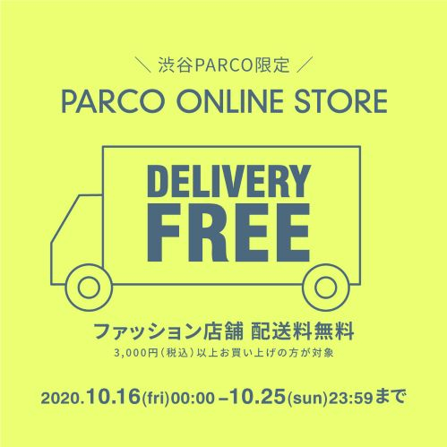 [PARCO ONLINE STORE] Fashion store free shipping campaign