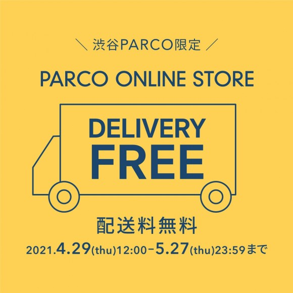 Shibuya PARCO-limited! PARCO ONLINE STORE fashion free shipping campaign