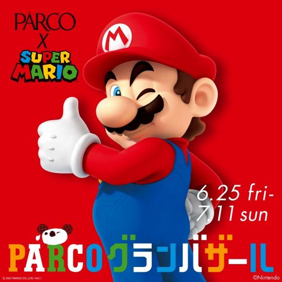 PARCO グランバザール開催!スーパーマリオコラボレーションアイテムも!