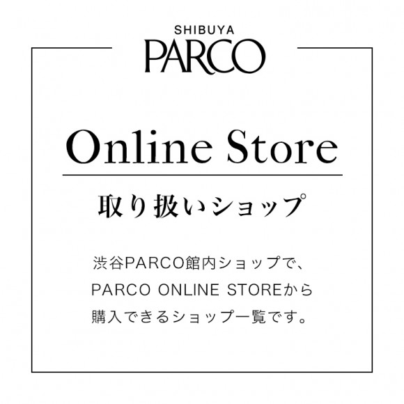 ★ PARCO ONLINE STORE