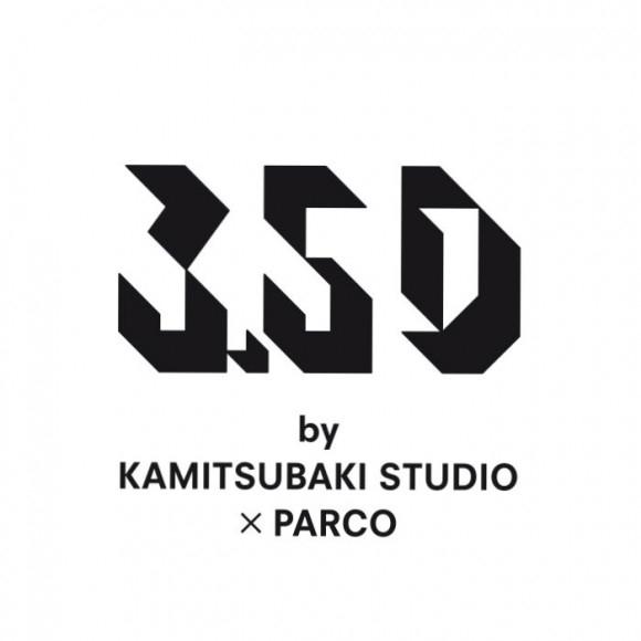 3.5D by KAMITSUBAKI STUDIO × PARCO