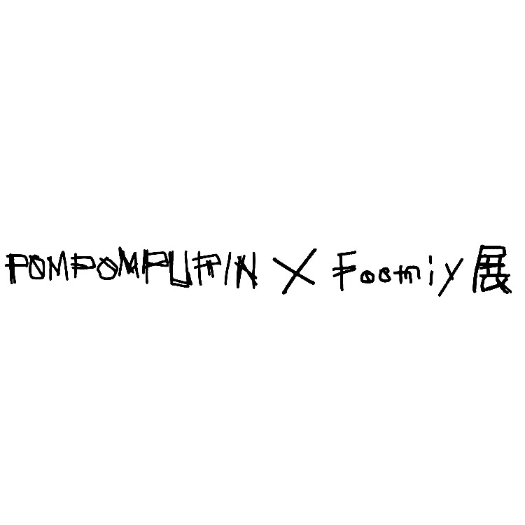 POMPOMPURIN×Foomiy展(POP UP SPACE)