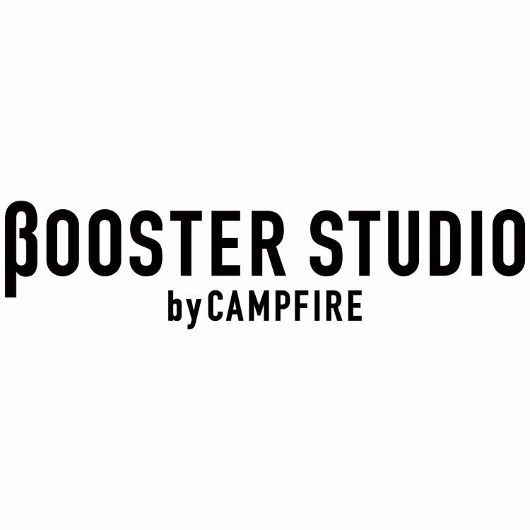 βOOSTER STUDIO by CAMPFIRE