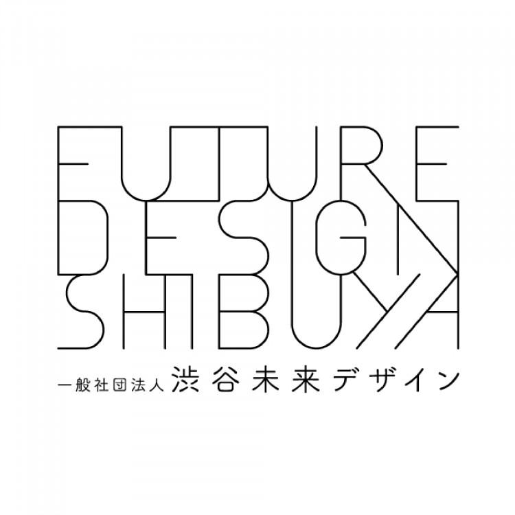 渋谷未来デザイン