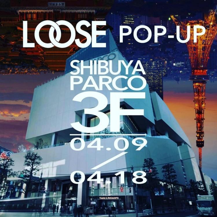 LOOSE POP-UP(UP NEXT)