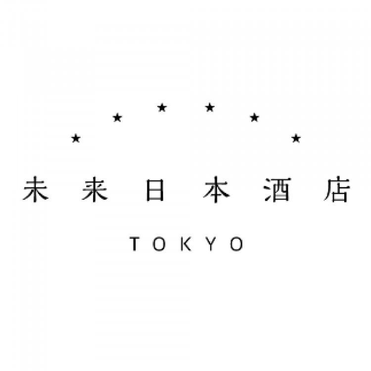 未来日本酒店&SAKE BAR