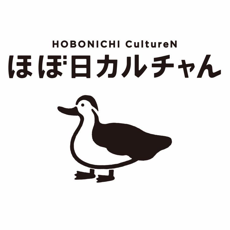 HOBONICHI CultureN