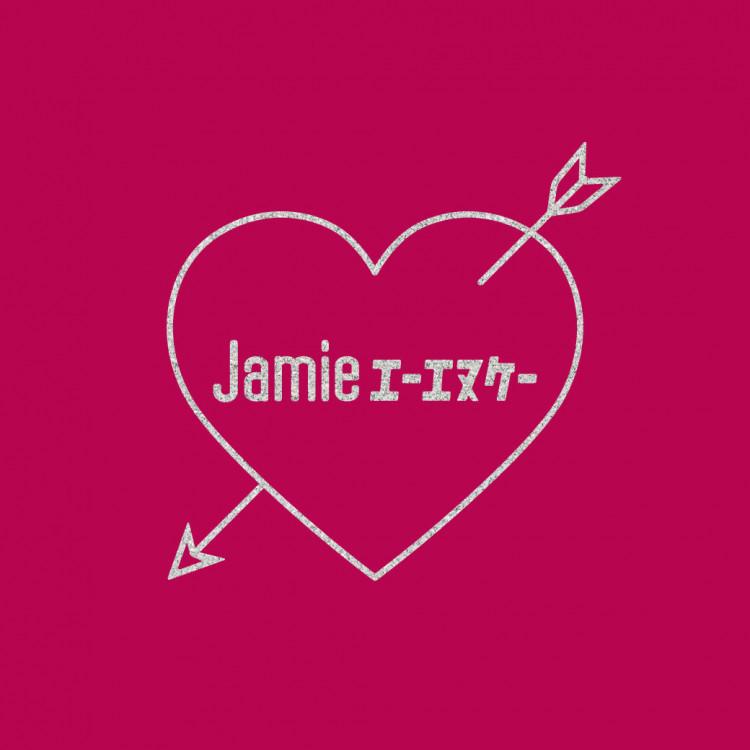 Jamie eenuke