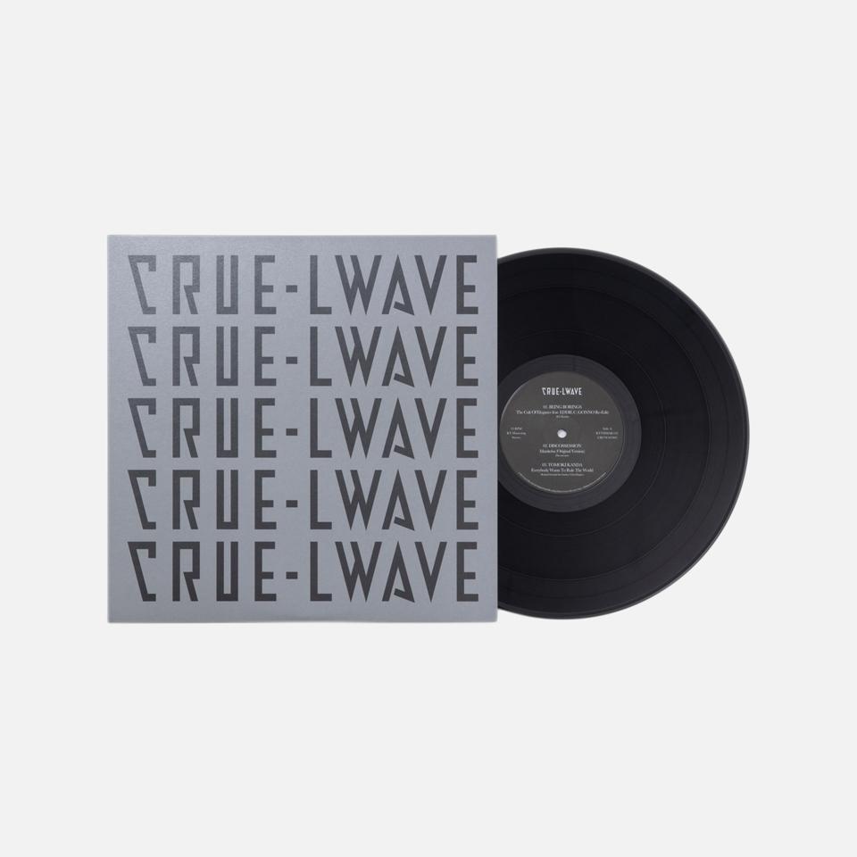 12inchヴァイナル VA - CRUE-LWAVE