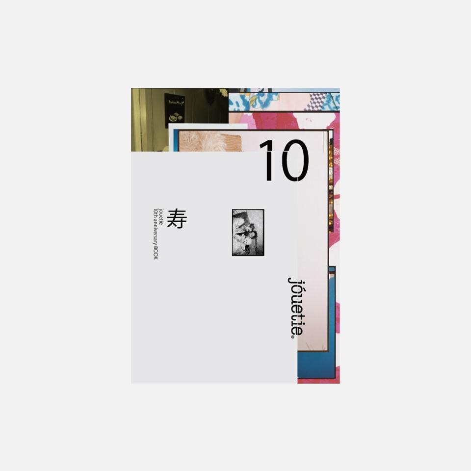 jóuetie 10TH ANNIVERSARY BOOK ※限定ロンT付き
