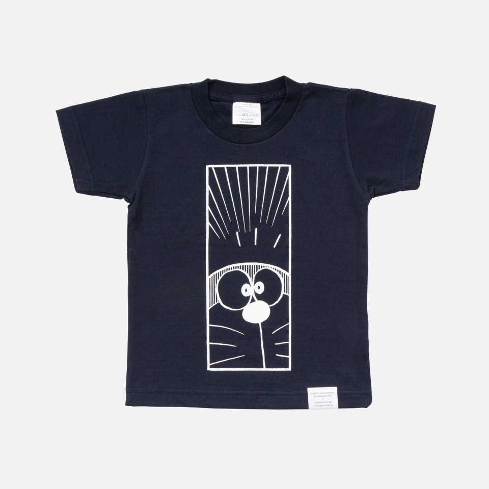 Doraemon Orignal T-shirt