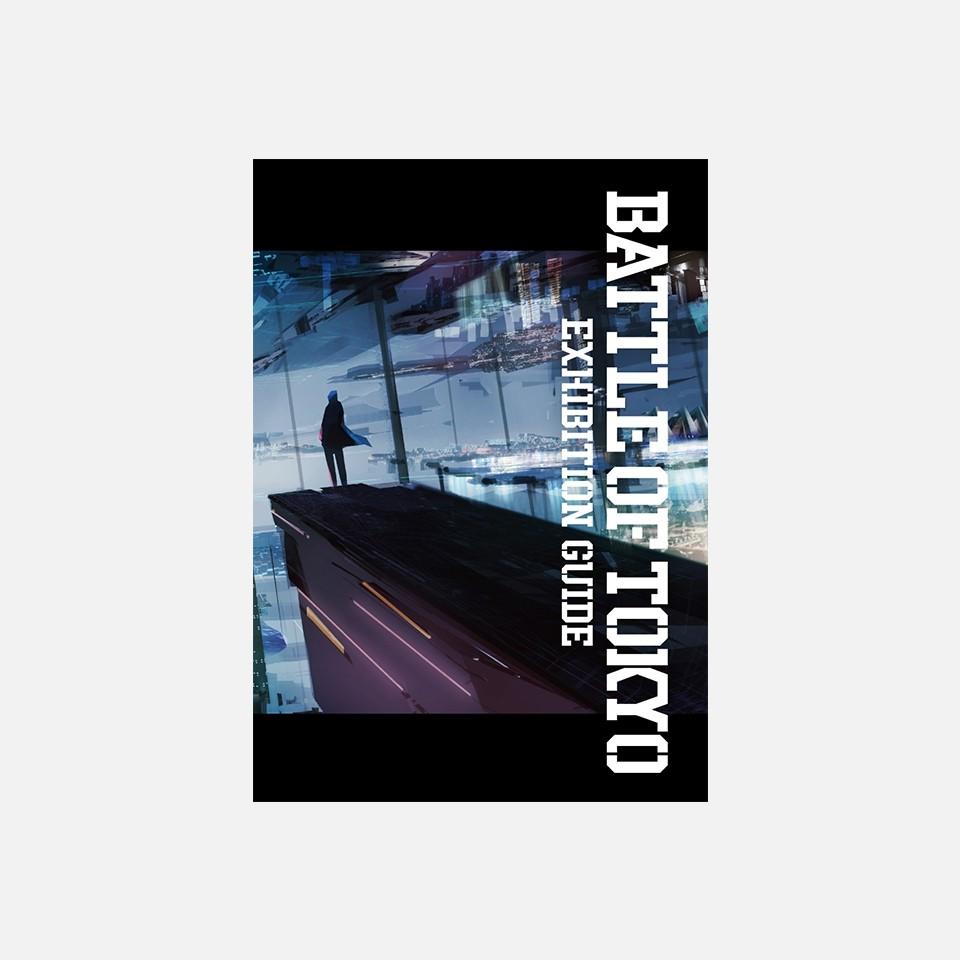 『BATTLE OF TOKYO EXHIBITION』開催記念グッズ
