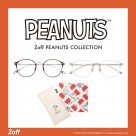 『Zoff PEANUTS COLLECTION』のご購入でクリアファイルプレゼント