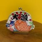 【AYANOKOJI心斎橋パルコ店限定】3.3寸財布【たいやき】