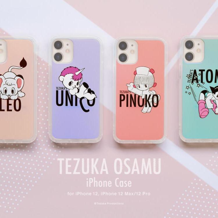 人気の手塚治虫コラボケース☆iPhone12/12 Pro/12 mini用販売開始!