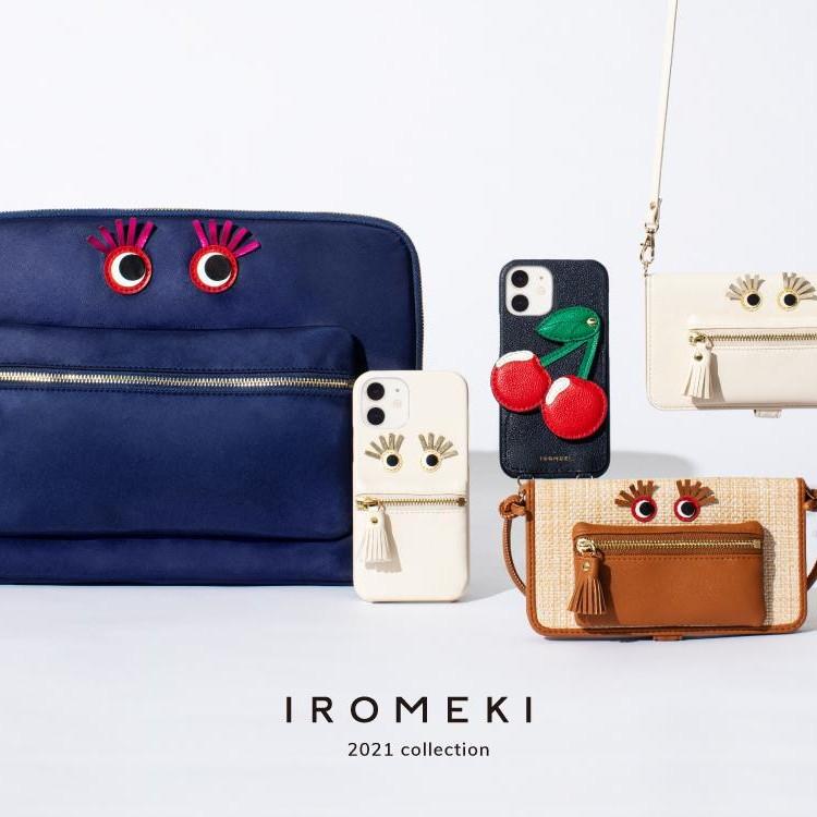 """""""IROMEKI """"2021年おすすめの新作が登場☆"""