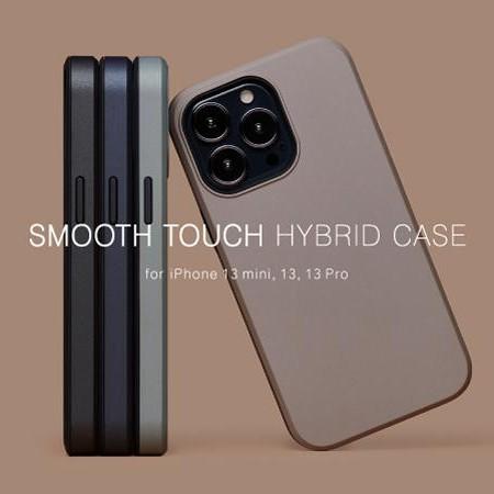 丈夫でスリムなSmooth Touch Hybrid Case!