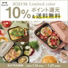 [2021SS Limited color] Advance reservation start!