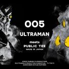 ULTRAMAN MEETS PUBLIC TEE