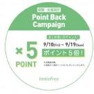 ♡秋のポイントアップキャンペーン♡