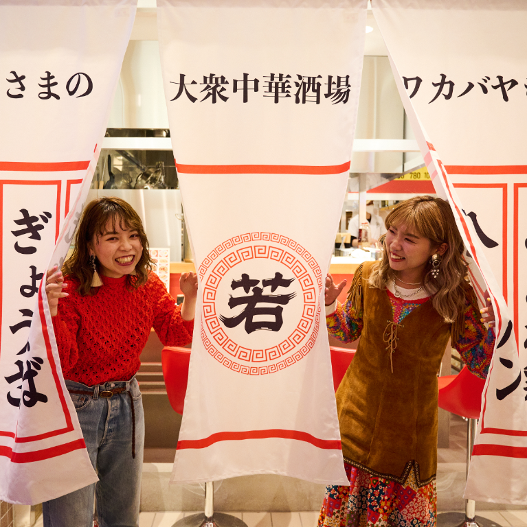"""We sneak into the gourmet dungeon """"Shinsaibashi neon restaurant town"""" of Shinsaibashi PARCO the second floor of the basement! Eat for trip feeling because is now not to be able to go abroad ... casually; walk (the first part) ..."""