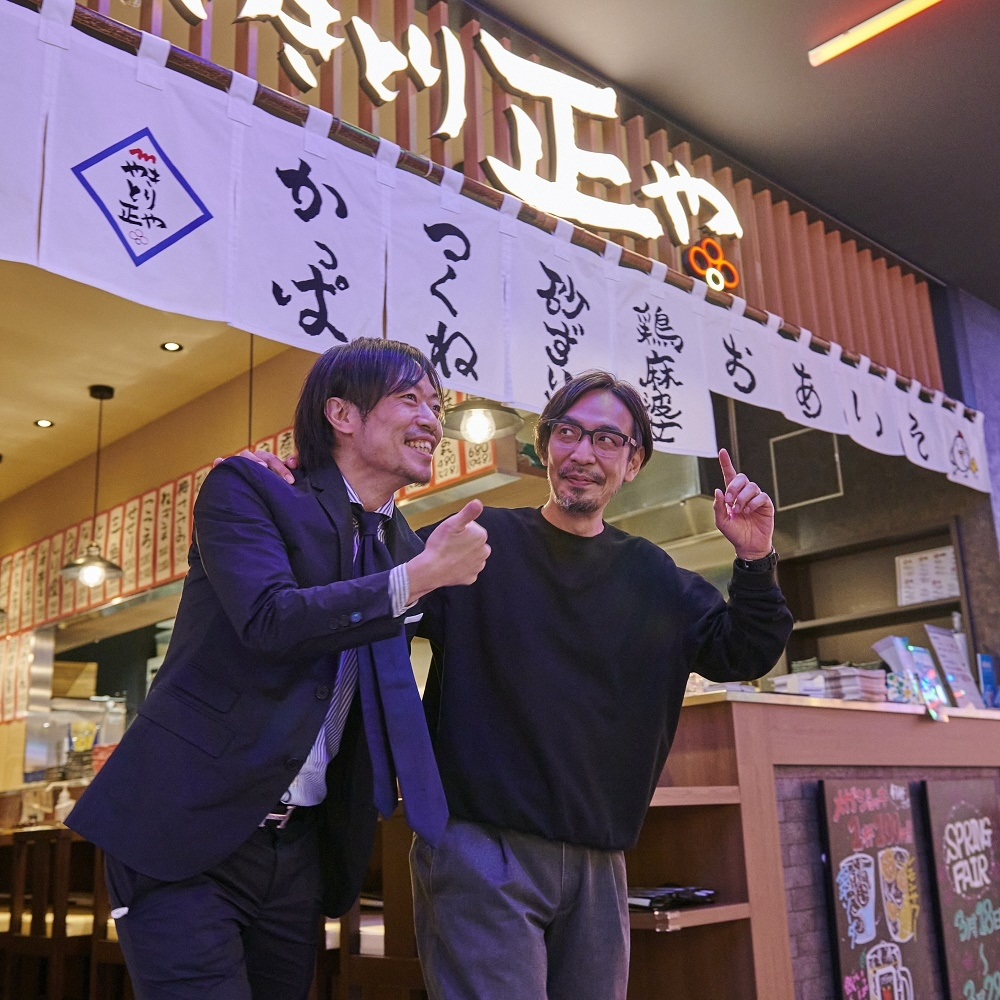 """We sneak into the gourmet dungeon """"Shinsaibashi neon restaurant town"""" of Shinsaibashi PARCO the second floor of the basement! ... bar rubber are ladder (the first part) ... in # PARCO around shop of assent, too"""