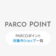List of outside shops targeted for PARCO point
